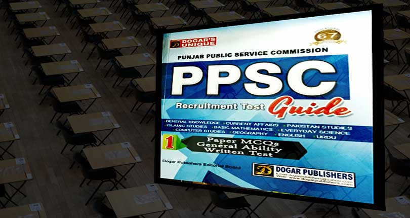 PPSC Test Guide Introduction
