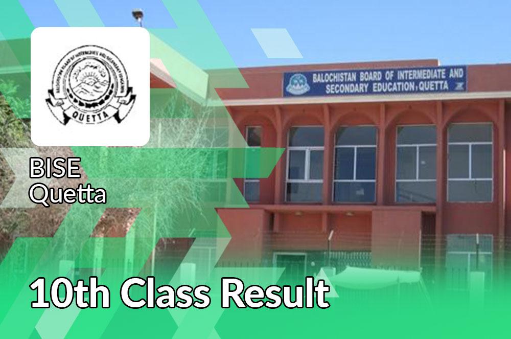 BISE Hamara Quetta Board 10th Class Result 2021